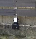 ウッディープラ柱用金具12cmブロック用