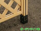 ウッディ-プラフェンスをはしらに取り付け地面に自立させる杭金具。1枚のフェンスに2本必要です。ウッディープラ柱用金具地中杭