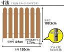 ブロック用フェンスアメリカンストライプ(1095mmx1200mm) ラティス樹脂フェンス金具別売り