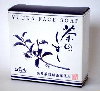♪ tea drop SOAP 60 g (fresh foam with net)