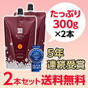 ≪Two sets that free shipping ≫ hair dye レフィーネナチュラルカラートリートメント (300 g) is advantageous
