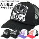 ショッピングエヴァンゲリオン A.T.FIELD メッシュキャップ(EV-19) 帽子 ぼうし メンズ スポーツ 作業用 アウトドア 通気性 エヴァンゲリオン NERV ファッション小物 角利産業