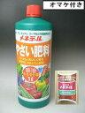 メネデール やさい肥料 原液1L
