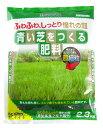 花ごころ 青い芝をつくる肥料2.3kg
