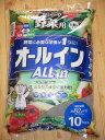 三菱商事IB肥料オールインIB野菜用10kg