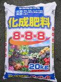 转化肥料8?8?820Kg[化成肥料8−8−8 20Kg]