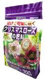 花付きを良くするリン酸成分の多い専用肥料清楚で可憐に咲く 花ごころクリスマスローズの肥料700g
