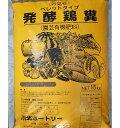 ペレットタイプ発酵鶏糞 約15kg 鶏ふん園芸有機肥料