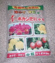 ぼかし 肥料 通販