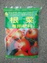 根菜専用肥料 1.5kg