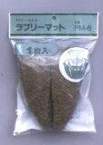 ラブリーマット PM−6(HB-25用)