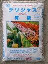 有機100%ペレット肥料「デリシャス有機15kg」