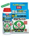 オルトランDX粒剤1kg袋