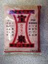 焼赤玉土 宝泉(ホウセン)10L【中粒】