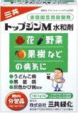 顶部靳呒1gx10可湿性粉剂袋[トップジンM 水和剤 1gx10袋]