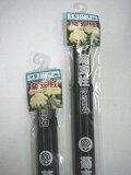 伸縮式園芸支柱「菊支柱スチール製ST型90cm 3本入」