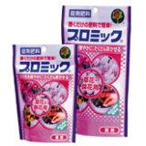 プロミック草花・鉢花用350g