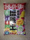 乙肝- 101灌封最好到15升[HB−101入り最高級培養土 15L]