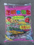 花咲き物語28L