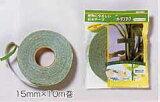 ガーデンテープ15mm幅x10m巻