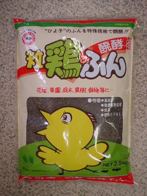 東商 粒状醗酵鶏ふん2.5㎏