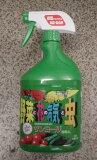 サンヨール液剤AL 【850ml徳用ボトル】