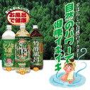 天然蒸留 竹酢風呂(お風呂用竹酢液)1L