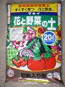 タキイ花と野菜の土20L