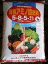 有機アミノ酸肥料1号 20kg