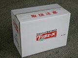 ハート グリホエース 15L(5Lx3本)ケース販売※在庫状況により「1Lx15本(15リットル)」にて発送します。