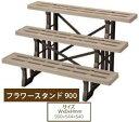 組み立てかんたん♪ヒナ3段ツートンカラー花台