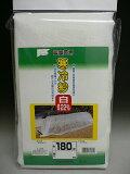 白奶油纱(遮光率23%)1.8x2m[農園芸用 寒冷紗 白 (遮光率約22%) 180cmx2m]