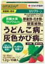 住友化学園芸カリグリーン1.2g×10袋入うどんこ病・灰色かび病に!