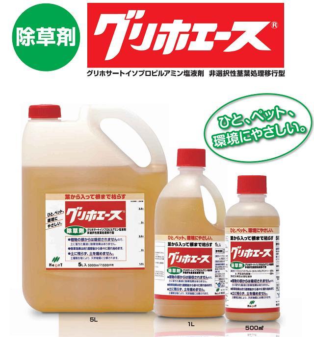人・ペット・環境にやさしい除草剤「グリホエース 5L」...:gardening:10001142