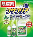 エムシー緑化 クサクリア液剤500ml  【3000(税抜)以上で】