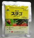 日本農薬 スラゴ【100g】ナメクジ退治に!