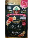 スターガード粒剤800g「いろいろな野菜を害虫からガード」〜バラの虫アブラムシ対策にfor the ROSE〜