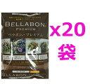 【ケース販売】フジック ベラボン プレミアム100L(5Lx20袋) Bellabon Premium〜寄せ植え ギャザリング向け高級 ヤシの実チップ〜