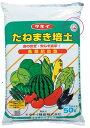 タキイ 種まき培土 50L(約8kg)