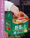 アースガーデン リッチベジタブル 水でふくらむ野菜の土約15L(約3.7L×4個入)