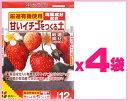 【ケース販売】花ごころ 甘いイチゴをつくる土 12Lx4袋