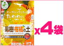【ケース販売】花ごころ【果樹柑橘の土12L】x4袋 Green Earth Togetherシリーズにリニューアル♪