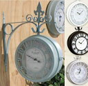 OLD STREET BOTHSIDE CLOCK壁掛け時計L【両面時計NHE801L】