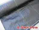 防草シート(草よけ) 0.5m×50m 抗菌剤入り 除草 除草シート