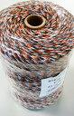 強力電気柵用ロープ 500m 防獣 ゲッターコード 電柵用 ステンレス線6本