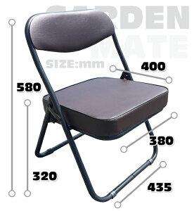 折りたたみ座椅子ローチェアー