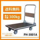 ������̵�����ޤꤿ������� �緿��PH-3001A �Ѻܲٽ� 300kg