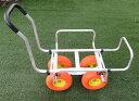 【送料無料】アルミハウスカー TC1408AL-10NOR10インチ デカタイヤ(コンテナ2個用)オレンジタイヤ