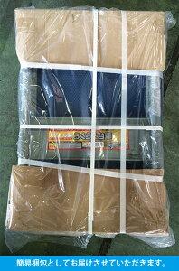 【送料無料】折りたたみ台車PH-1501Gキャリーカート【組立不要・完成品】軽量折りたたみキャリーコンパクト台車02P28Sep16