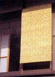 天津すだれ(よしず) 本間 中巾96cm×長さ112cm